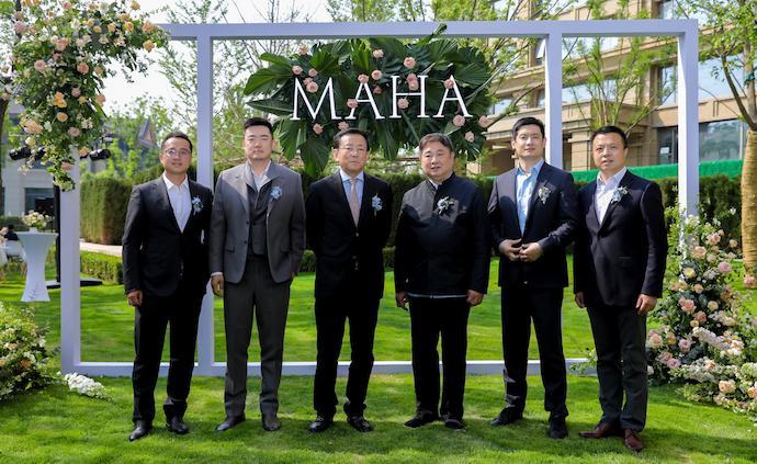 為世界再造一座園:MAHá全球首座園林開放