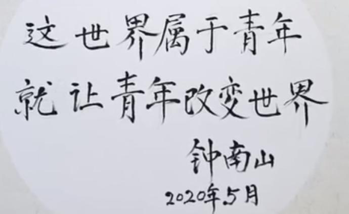 央視熱評:新時代的中國青年是好樣的,是堪當大任的