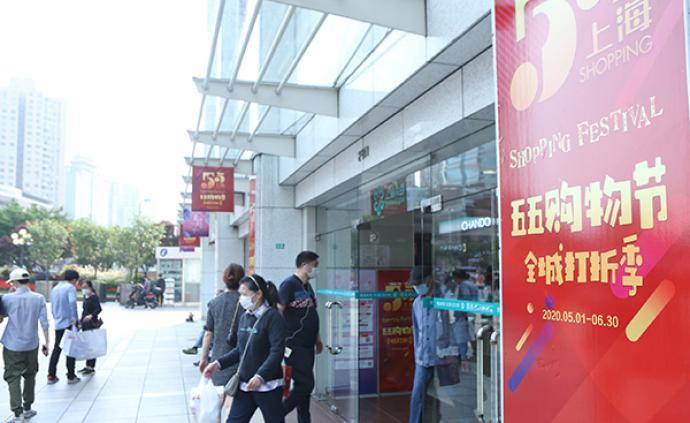 【地評線】五五購物節:上海造風,邁向國際消費城市