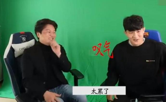 """國安韓國外援吐槽隊友引爭議:大實話還是中超""""玻璃心""""?"""