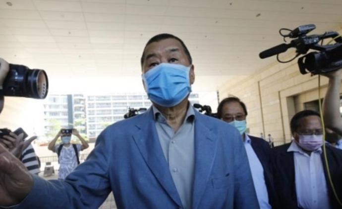 亂港分子黎智英涉刑事恐嚇案8月19日再審理,之前不得離港
