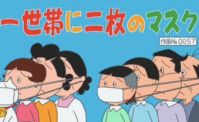 """疫论·社会︱日本人为什么喜欢戴口罩?从""""安倍口罩""""说起"""