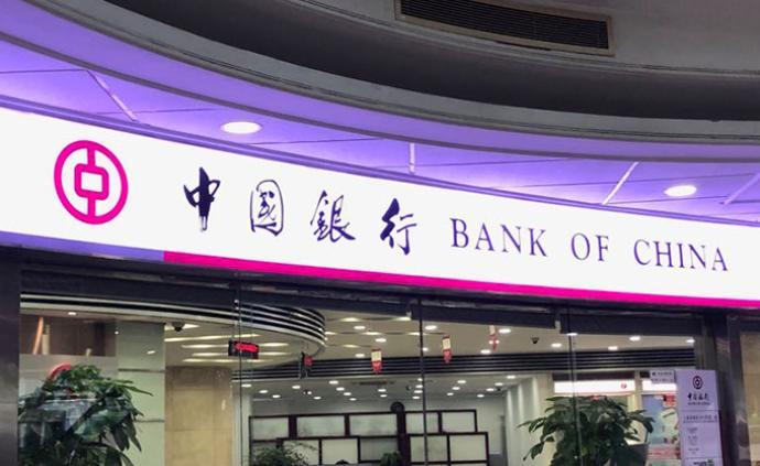 銀保監會首度回應原油寶巨虧:要求中國銀行盡快梳理查清問題