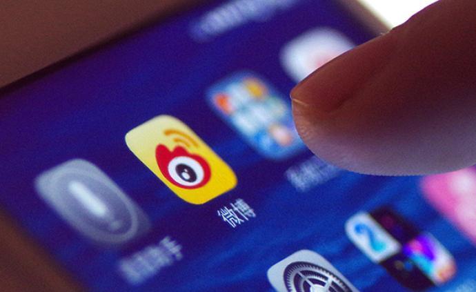 """微博回應用戶被""""劫持"""":集中在PC端,建議優先使用客戶端"""