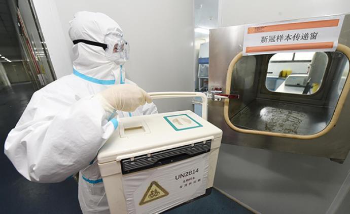 五一期間成都個人自費核酸檢測人數暴漲,誰在預約做檢測?