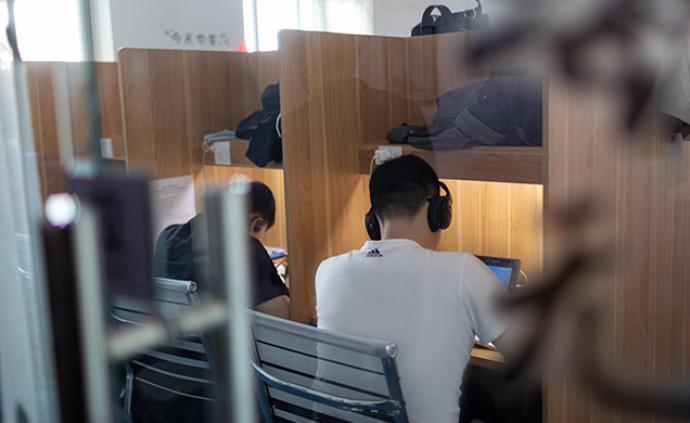 """成都""""五一""""熱鬧的付費自習室:畢業大軍和網課學生成新用戶"""