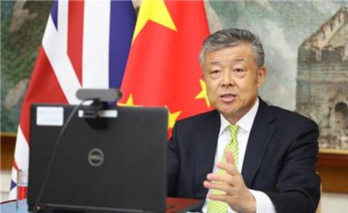 中國駐英大使劉曉明:英國也有少數政客沉迷于冷戰思維