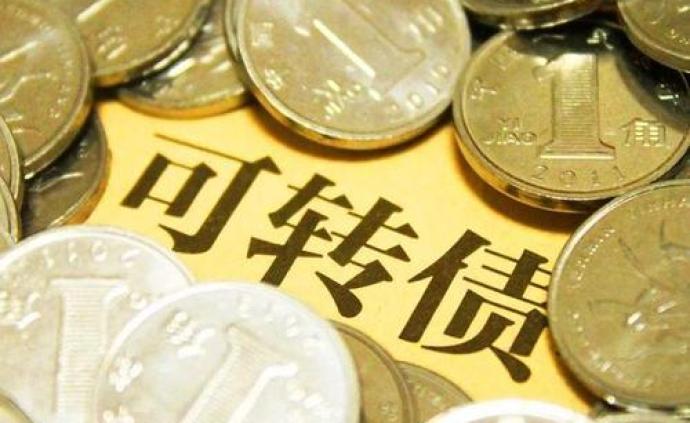 AIC資管新規出臺:債轉股投資計劃可為債轉股標的公司股東