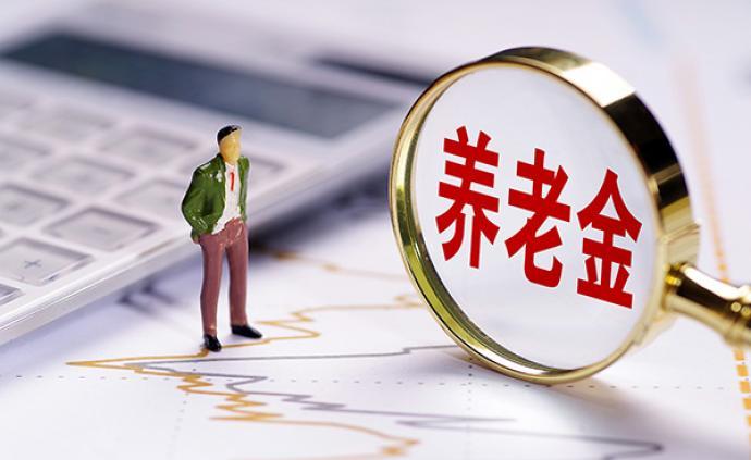 銀保監會:保險資金、養老金等可投資債轉股投資計劃