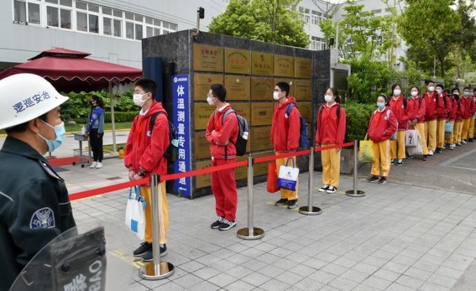 上海高二初二學生返校:第一課進行心理培訓,強化防疫禮儀