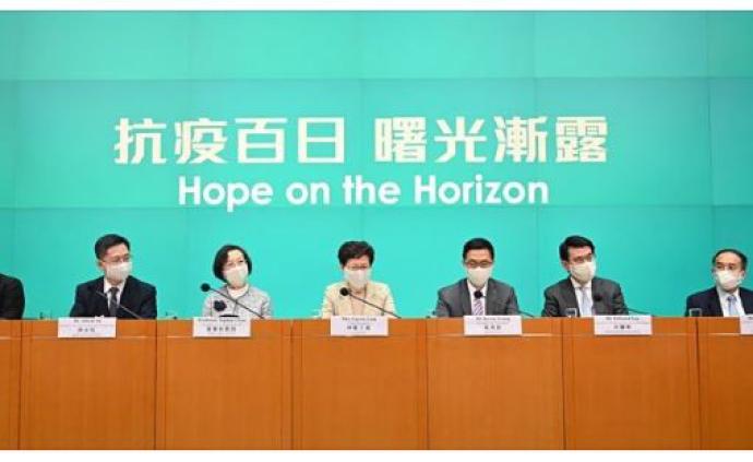 林鄭月娥:希望放寬社交距離措施可為相關行業注入動力
