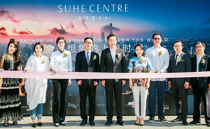 城市更新下的文化底色:百年蘇河文化風物展啟幕
