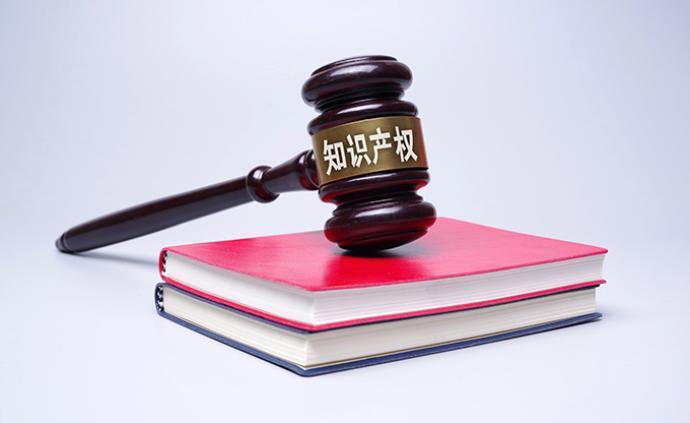 著作權法修正草案征求公眾意見,侵權賠償額擬提至500萬