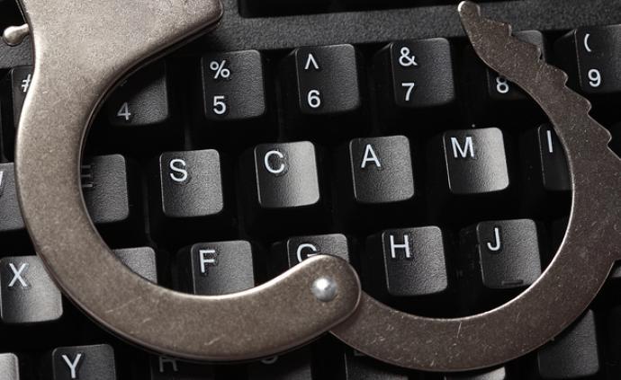 公安部:2019年破獲侵犯公民個人信息類案件5000余起