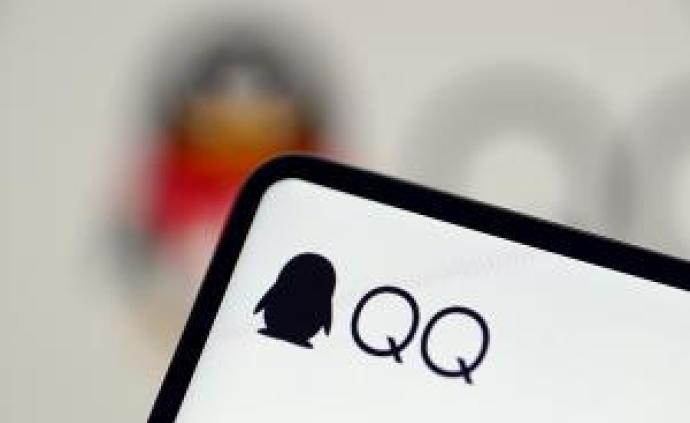 "QQ回應""偷刪用戶照片"":系臨時緩存圖片,相冊圖片未被刪"