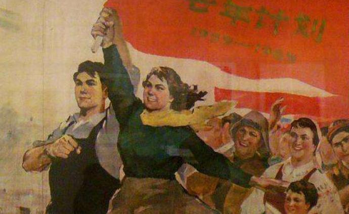 榮譽與傷痛:建國初期的婦女解放運動