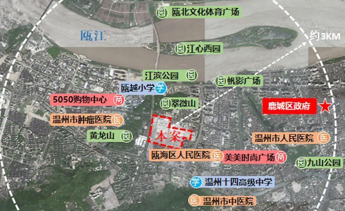 """中国铁建首个""""未来社区""""项目落地温州"""