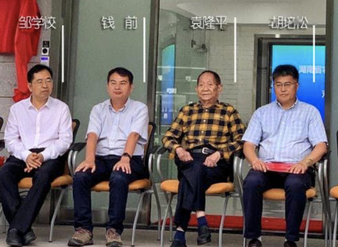 """袁隆平领衔的""""四大王炸""""。 科技日报 图"""