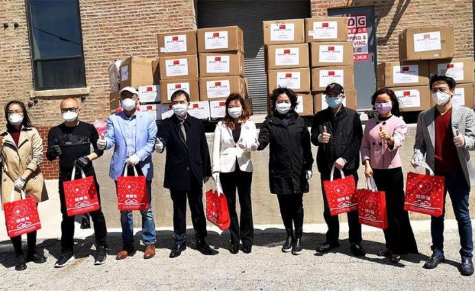 """美国疫情严峻,中国驻芝加哥总领馆为领区侨胞发放""""健康包"""""""