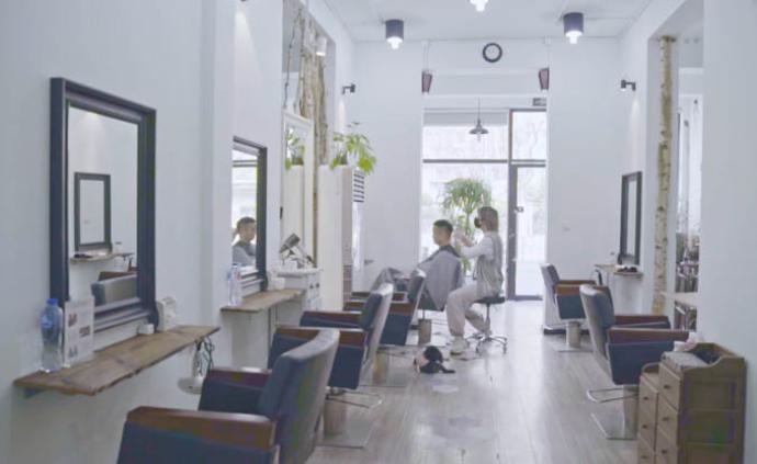 守业纪事|理发店