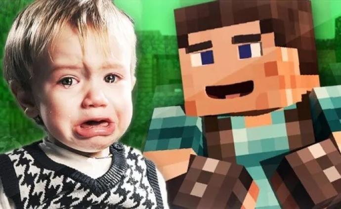 """""""我刪了我兒子的游戲,我是混蛋嗎?"""""""