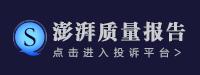 福清市扶贫办组织社会力量 赴通渭开展帮扶活动