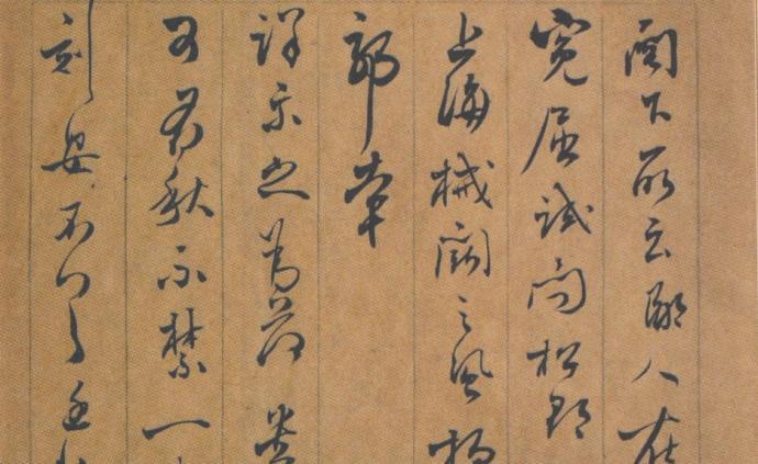艾俊川︱邓廷桢不存在的三封信和被遗忘的一本书