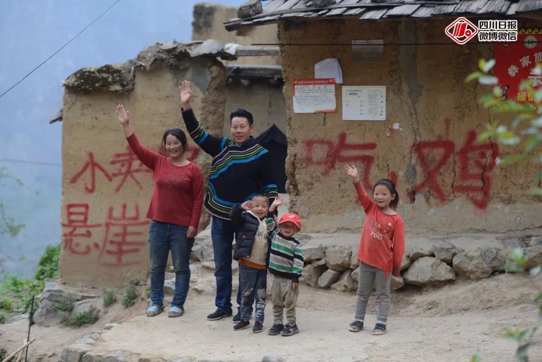 村民在家门前合影,向大山挥手。