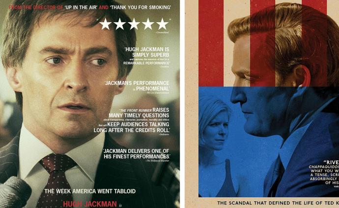 聯邦明察局?|兩部電影的啟示:性丑聞會斷送拜登白宮路嗎?