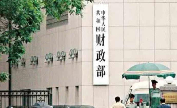 治道丨中国的财政透明:进展、挑战与新方向