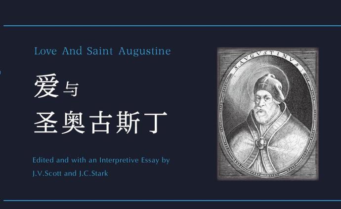 李公明 | 一周书记:从圣奥古斯丁到阿伦特的……爱与自由