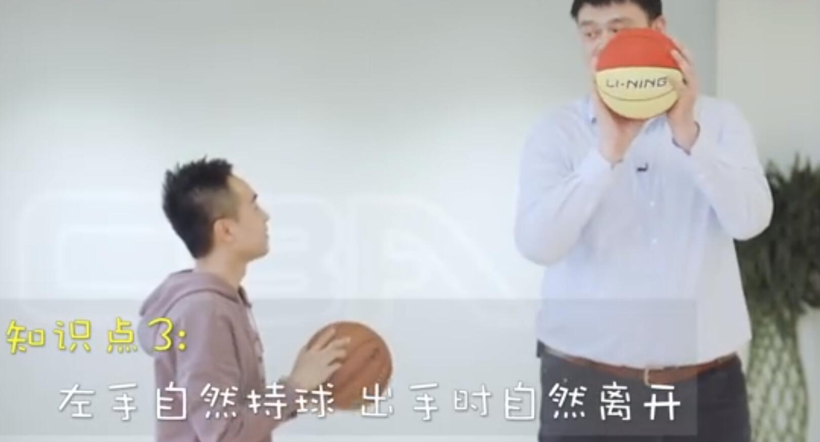 金句频出!姚明开了一堂网络直播课,回忆他的篮球青春