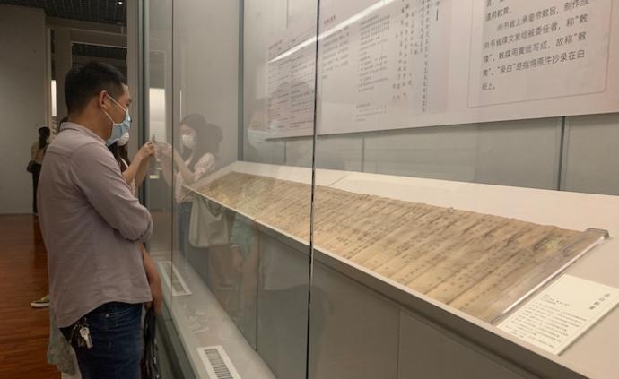 一个罕见出土文书展勾勒的南宋仕宦与官制