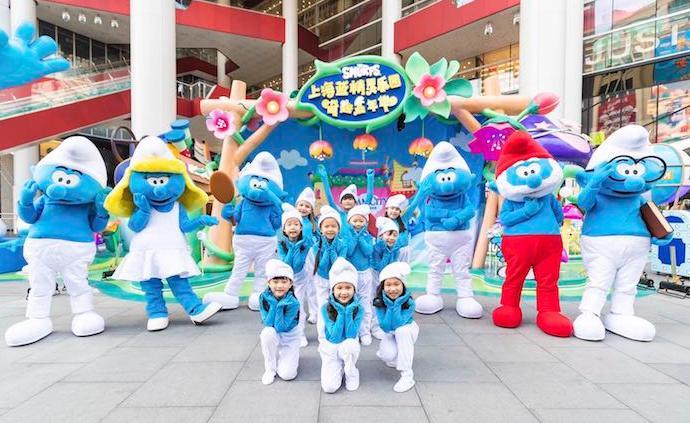 世茂蓝精灵乐园奇趣嘉年华开启全国巡展