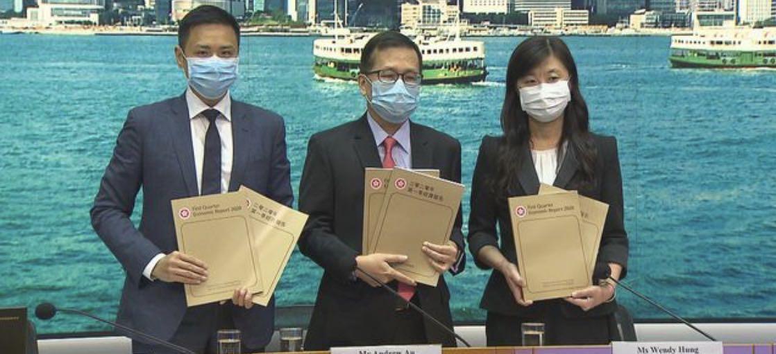 香港政府媒体发布会上发布本年首季度本地GDP修订数字