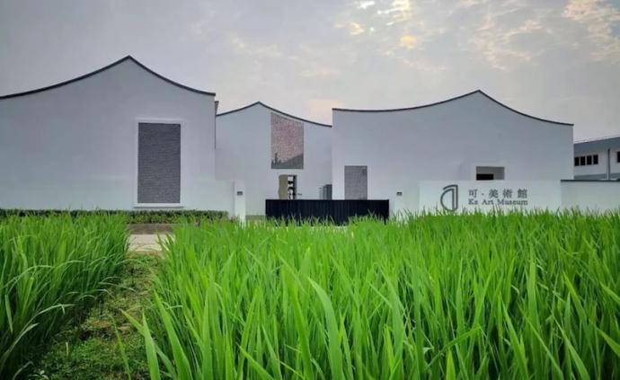 艺术乡建|隐于上海乡间的美术馆:阡陌之间,融入当代艺术