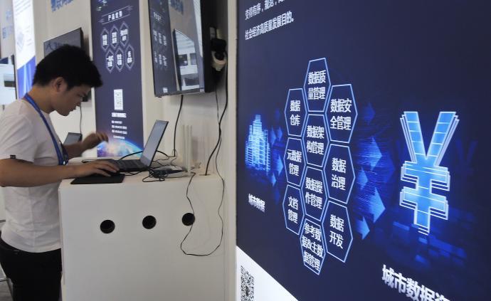 治道|互联网经济下半场,如何打通数据共享通路