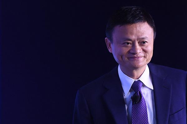 软银集团:马云将辞任董事,公司将回购5000亿日元股票