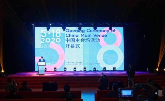 国际博物馆日|十大博物馆展览公布,中国主会场聚焦南京