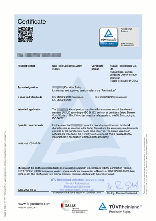 华为自动驾驶操作系统内核获得ISO 26262 ASIL-D认证证书。