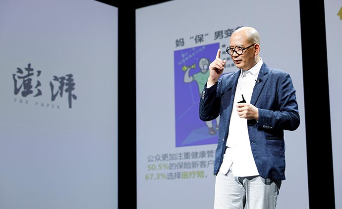 袁岳:后ballbet贝博官网下载时代的经济,是向前进,是高高扬