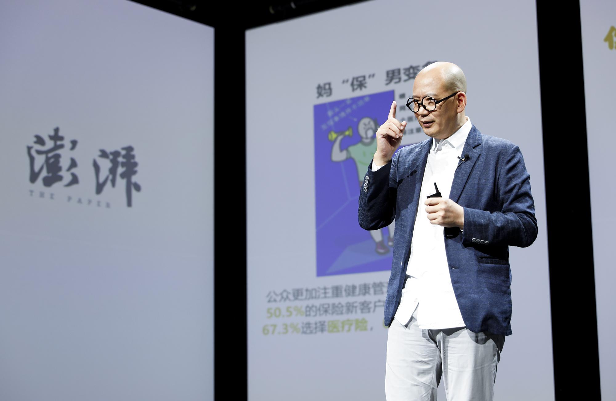 袁岳:后疫情时代的经济,是向前进,是高高扬