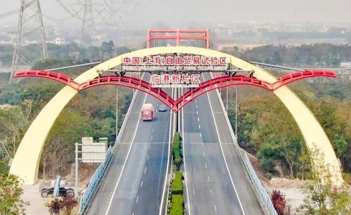 中共中央國務院:賦予臨港新片區更大自主改革和創新管理權限