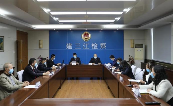 黑龙江建三江检察院对受虐女童于某某给予6万元司法救助