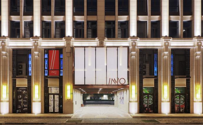 开业一周年,INNO创智助力瑞安构建超维办公生态圈