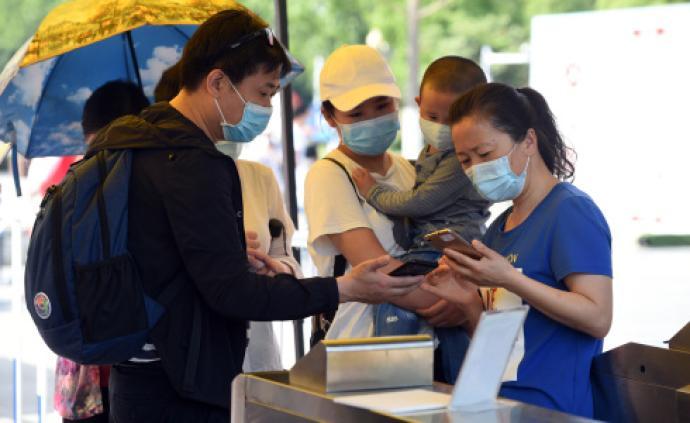 城市疫情治理丨公共組織應對危機事件的障礙和對策