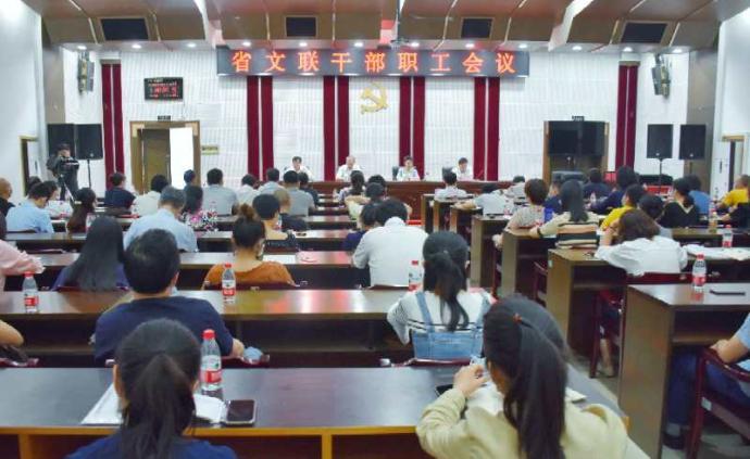 湖南省文旅厅副厅长鄢福初提名为省文联主席人选