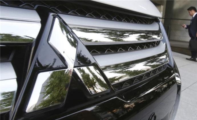 三菱汽車2019財年利潤同比暴跌近九成,創三年新低