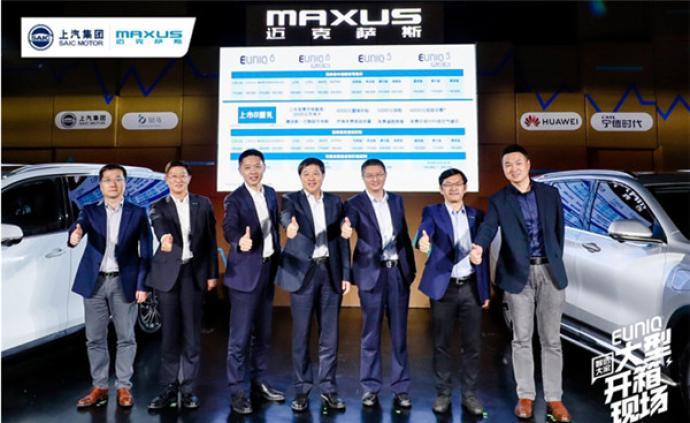 兩款新車入局新能源MPV市場,上汽MAXUS深挖定制空間