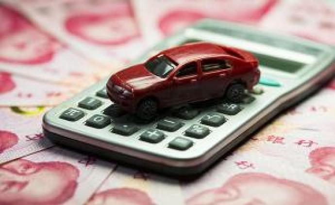 黑龙江:拟开展活动鼓励购车、文旅惠民和5G手机等领域消费